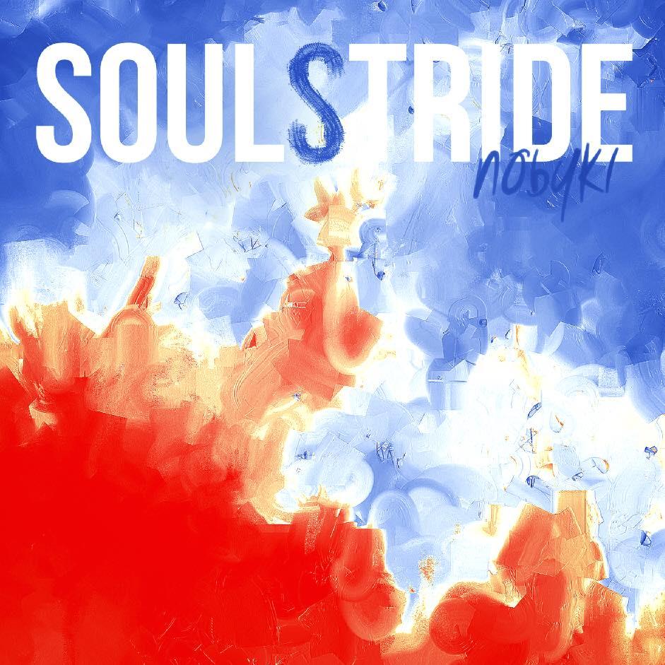 SOUL STRIDE / Nobyki