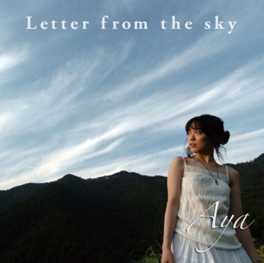 Letter From The Sky / 彩 Aya