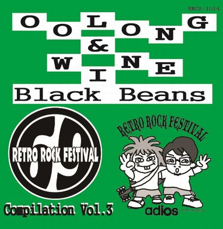 OOLONG & WINE Black Beans