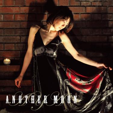 Another Moon / 彩 Aya