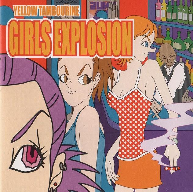 GIRLS EXPLOSION