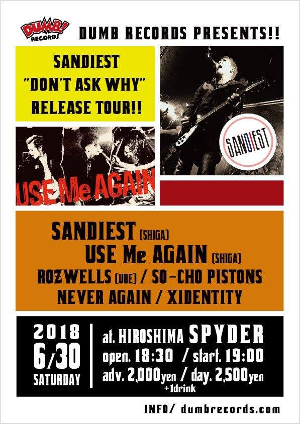 2018/6/30 SANDIEST at Hiroshiba Spyder